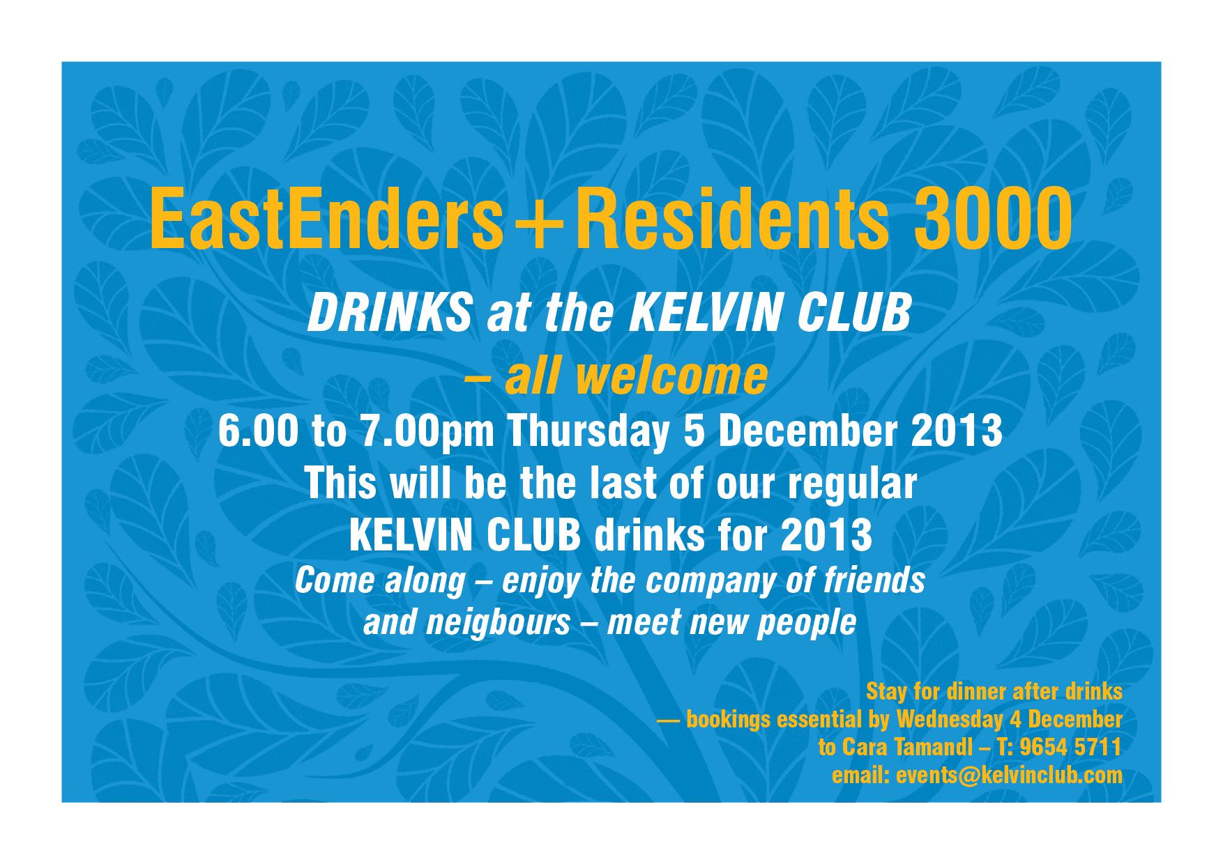 EE+R3000 drinks